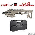 點一下即可放大預覽 -- 沙色~CAA RONI-B 貝瑞塔 M9 Carbine Kit 戰術衝鋒槍套件 槍箱組 (授權刻字)