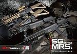 黑色~一芝軒 ICS SG-552 MRS 戰術突擊步槍,電動槍,電槍(ICS-152)