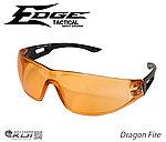 點一下即可放大預覽 -- Edge Tactical Dragon Fire 軍規蒸氣盾 護目鏡 (虎眼黃),防霧,抗UV