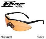 點一下即可放大預覽 -- Edge Tactical Fastlink 軍規蒸氣盾 護目鏡 (虎眼黃),防霧,抗UV