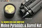 MARUI KSG 瓦斯散彈槍 鋼製 攻擊頭&槍管鎖螺