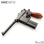 限量優惠!雙匣版 KWC M712 全金屬 全自動盒子炮CO2槍(復古軍用毛瑟槍),BB槍,衝鋒手槍,可連發