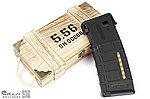 黑色 PMAG 彈匣造型行動電源2.0(不含電池)