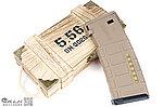 沙色 PMAG 彈匣造型行動電源2.0(不含電池)