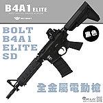 點一下即可放大預覽 -- 【展示品出清特惠$7699】2017新版~強化仿真後座力~BOLT B4A1 ELITE-SD EBB 全金屬電動槍~黑色