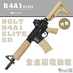 【展示品出清特惠$7699】2017新版~強化仿真後座力~BOLT B4A1 ELITE-SD EBB 全金屬電動槍~沙色