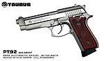 點一下即可放大預覽 -- KWC CyberGun TAURUS PT92 C02 手槍~銀色,BB槍,短槍