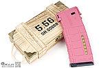 粉紅色 PMAG 彈匣造型行動電源2.0(不含電池)