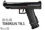 進化版 TIBERIUS T8.1 戰術漆彈鎮暴手槍(17MM)《國安局專用槍款》,鎮暴槍