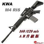 點一下即可放大預覽 -- 160/120 m/s AB升級版~KWA/KSC M4 RIS 全金屬電動槍,電槍(兩組槍管,自由更換)