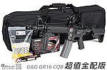 超值全配版!!!~G&G 怪怪 GR16 CQB 全金屬電動槍,電槍(附贈 鋰電池+充電器+T1快瞄鏡+BB彈+槍袋)