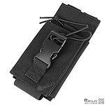 黑色~KU WORK 調整式無線電袋