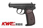 新版 滑套版~KWC MP-654 紅星 馬可洛夫 6mm 全金屬 CO2 直壓槍,手槍(KCB44)