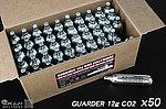 點一下即可放大預覽 -- 警星 GUARDER 12g CO2 小鋼瓶(50支裝)(CO2-12)