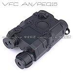 黑色~VFC AN / PEQ15電池盒(附 11.1V 2000mAH 20C 鋰電池)