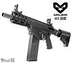點一下即可放大預覽 -- 新品上市,送氣瓶~MILSIG M5 戰術漆彈鎮暴槍~短版