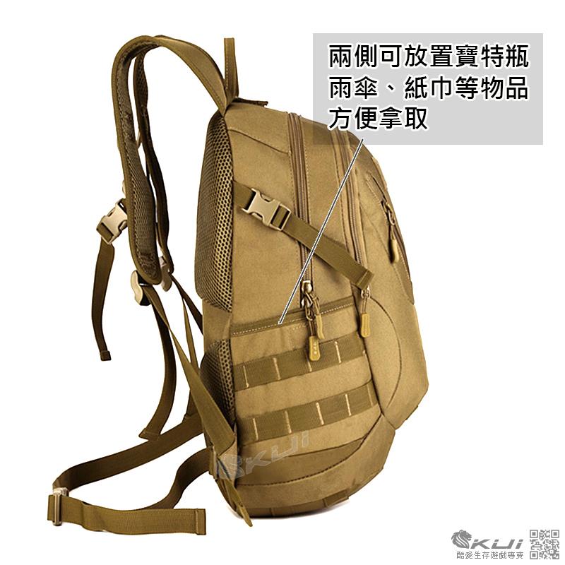 黑色~戶外戰術雙肩背包,旅行包,沖鋒包,雜物包,通勤包,收納包,收納袋,登山包