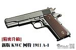 點一下即可放大預覽 -- [精密升級]~新版 KWC 柯特 1911 A-1 全金屬 CO2 手槍