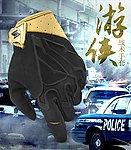 黑沙雙色 L號~自由兵 戶外 遊俠戰術全指手套,薄款春夏騎行手套手套 (生存遊戲 單車騎士 賽車 登山 釣魚)