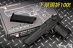 【預購送槍袋 + 臂章】黑色 WE Desert Eagle .50AE 沙漠之鷹 GBB 全金屬瓦斯手槍,正式授權版
