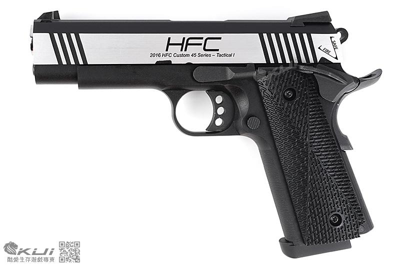 限量特價!!! [瓦斯雙匣版]~銀色~HFC M1911 戰術版 全金屬瓦斯槍(附豪華槍箱)