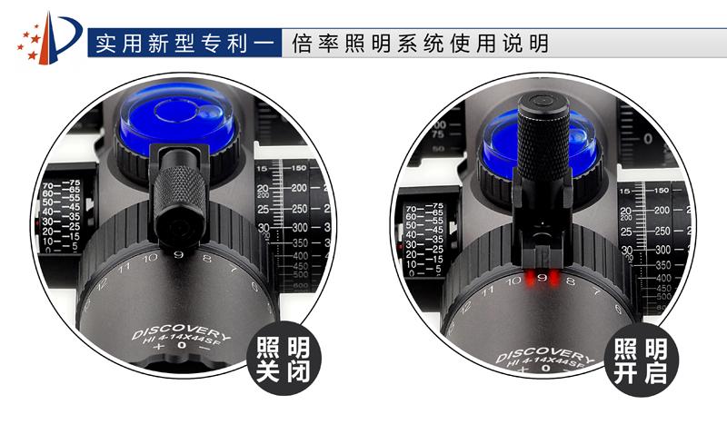 DISCOVERY 發現者 HI 4-14X44SF 真品狙擊鏡,瞄具,瞄準鏡,抗震,高清晰,防水防霧,水平儀