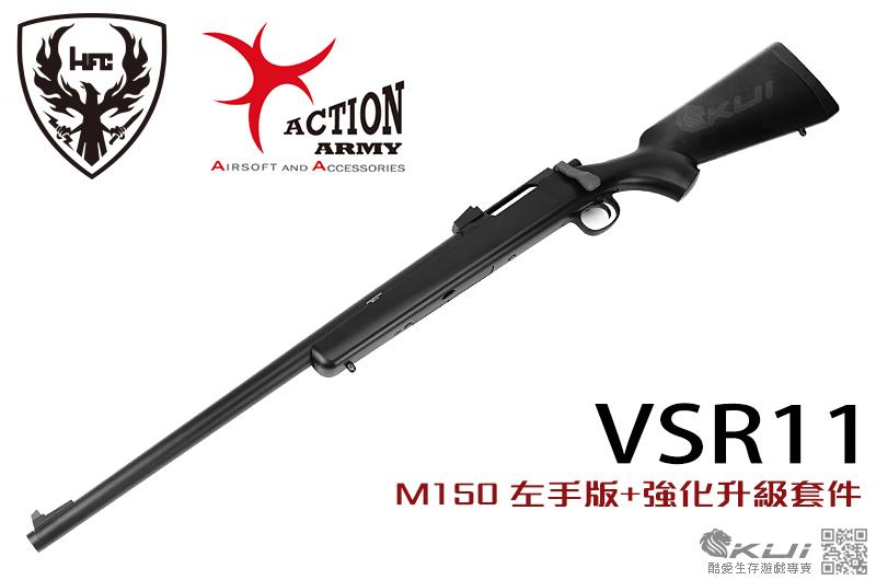 買槍送護目鏡! M150 左手版~黑色 HFC VSR11 (VSR10) 手拉空氣狙擊槍,空氣長槍(可轉瓦斯動力氣筒)