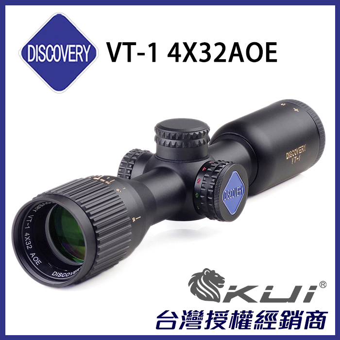 DISCOVERY 發現者 VT-1 4X32AOE 真品狙擊鏡,抗震,高清晰,防水防霧