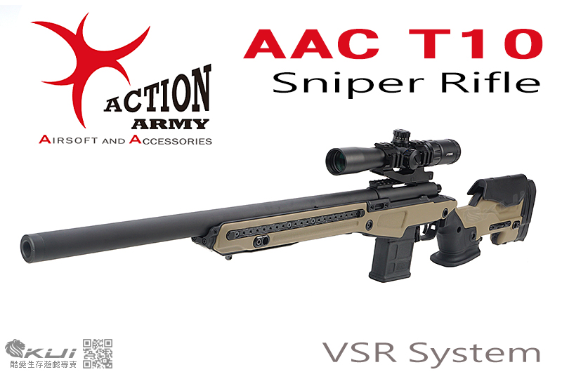 開放預購!!二月初發貨~沙色 Action Army AAC T10 狙擊步槍 VSR系統 空氣槍