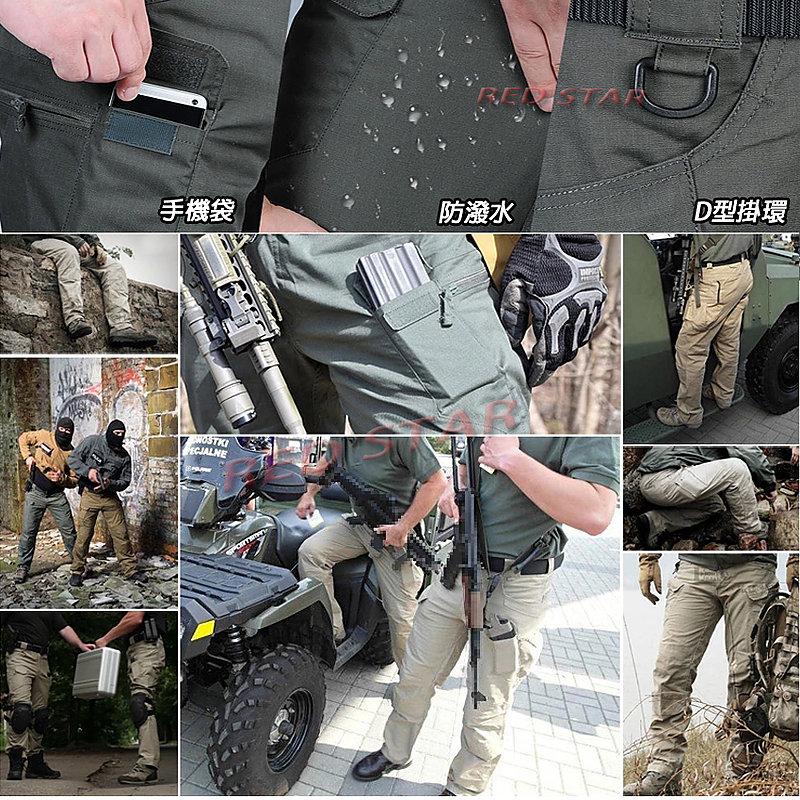 加100元送T恤~【碳綠色L號】~TP3代 加強升級版 特勤戰術褲 城市作戰褲