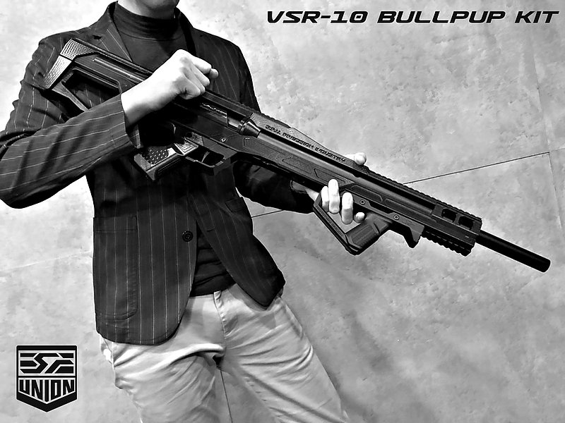 預購中~SRU VSR10系統 SNP Advanced Kit 狙擊槍魚骨套件(For MARUI G-SPEC & PRO VERSION)
