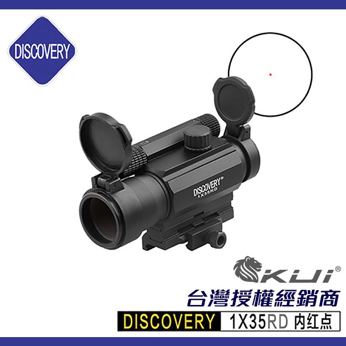 DISCOVERY 發現者 1X35 RD 內紅點,M4樣式快瞄,瞄具,瞄準鏡