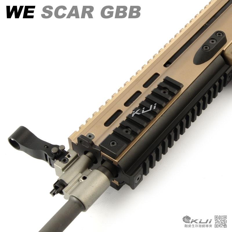 [LEONTAC 精密升級版] 沙色~WE  SCAR MK16 GBB 金屬瓦斯氣動槍,瓦斯槍,長槍