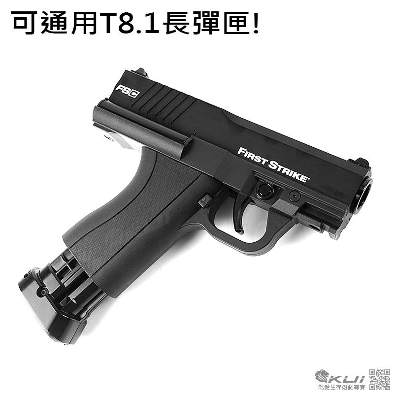 First Strike Compact Pistol 緊緻版 FSC戰術漆彈鎮暴手槍 T8.1 (17mm) 一槍兩匣,可用T8.1長彈匣