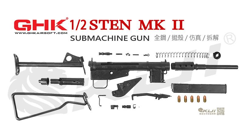 GHK 1/2 STEN MK II 45% 全鋼製 仿真 拋殼 斯登衝鋒槍,模型槍