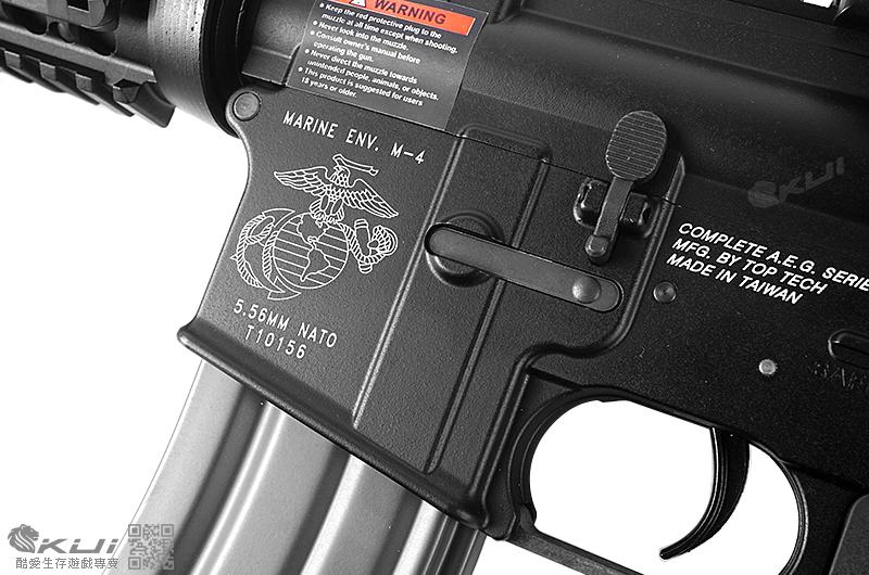 G&G 怪怪 GR16 R5 M16固定托全金屬電動槍,電槍