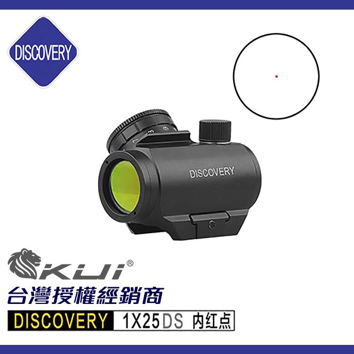 DISCOVERY 發現者 VT-Z 3-12X44AOE狙擊鏡+瞄具,瞄準鏡,1X25 DS 內紅點快瞄, 戰術套裝