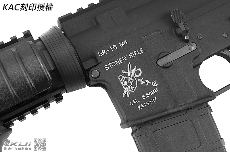 VFC KAC SR16 伸縮托豪華版瓦斯槍 GBBR