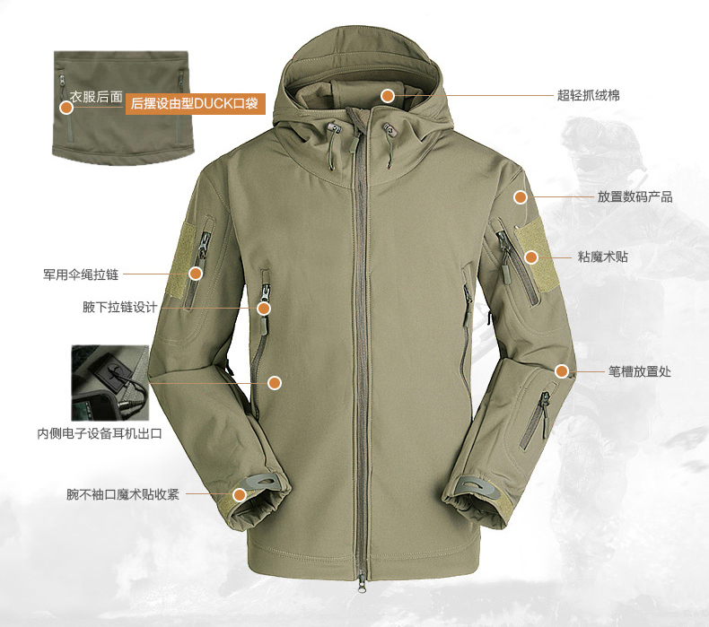 【M號 綠多地】TAD V4.0 鯊魚皮潛行者軟殼外套,風衣,衝鋒衣 Urban