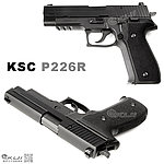 點一下即可放大預覽 -- 特價!KSC/KWA P226R 瓦斯槍 (全金屬-FULL)