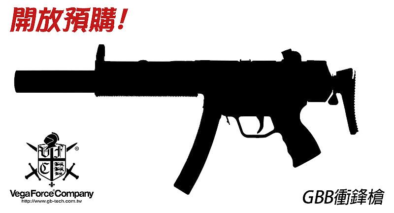 開放卡位 不用訂金 VFC 早期版 MP5SD3 滅音衝鋒槍