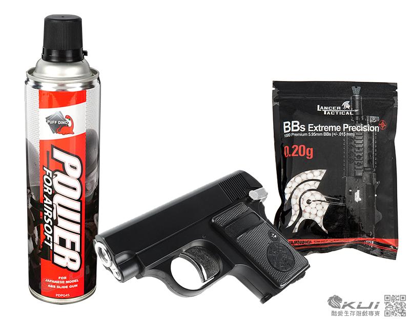 [新年快樂版]~HFC 掌心雷 柯特 25 瓦斯槍,袖珍手槍(附 9公斤瓦斯+BB彈1000發)