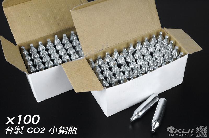 限量優惠!台製 CO2 小鋼瓶(100支裝)