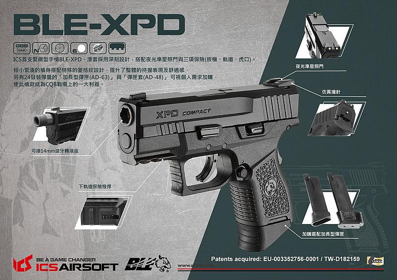 ICS 一芝軒【黑色】BLE XPD 緊緻型 GBB瓦斯槍 手槍
