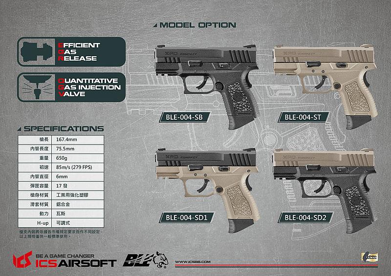ICS 一芝軒【沙黑雙色】BLE XPD 緊緻型 GBB瓦斯槍 手槍