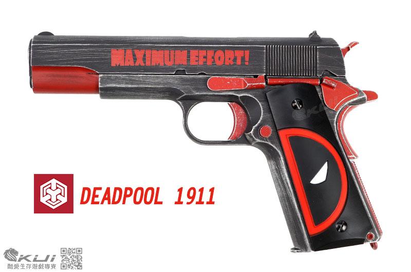 AW死侍 Deadpool 1911 全金屬瓦斯槍,手槍,BB槍