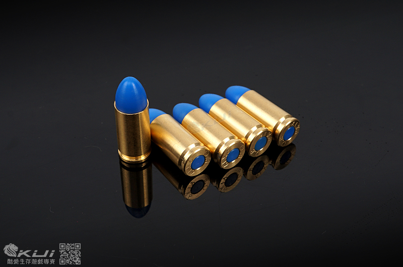 PPQ-M2 / T75-K3 訓練用 藍色教練彈9x19mm (一組五枚)