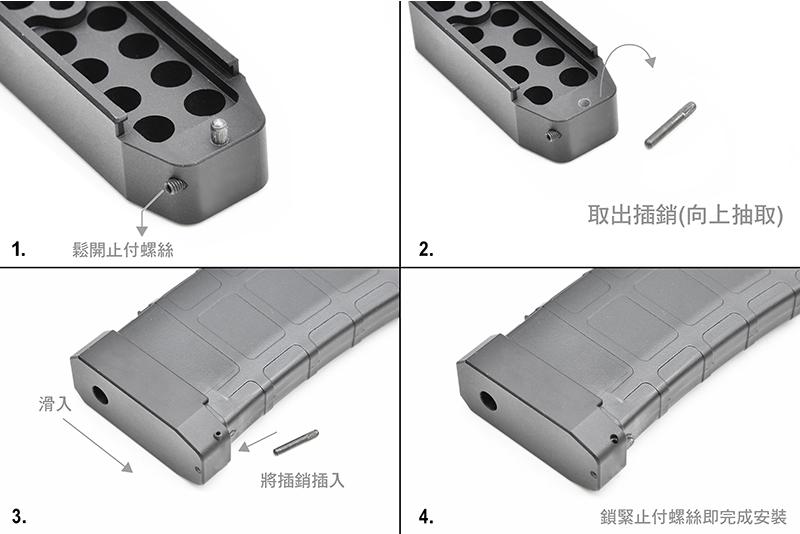 BELL【紅色】復刻TTI M4擴展彈匣底板 鋁合金 PMAG 彈夾(WE KWA)