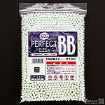 特價!KSC 0.25g  6mm 高精密研磨BB彈(淺綠,一包約3000粒)