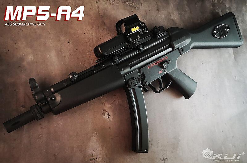 手槍價!SRC MP5-A4 運動版 固定托 AEG電動衝鋒槍,電槍 (靜音彈匣)